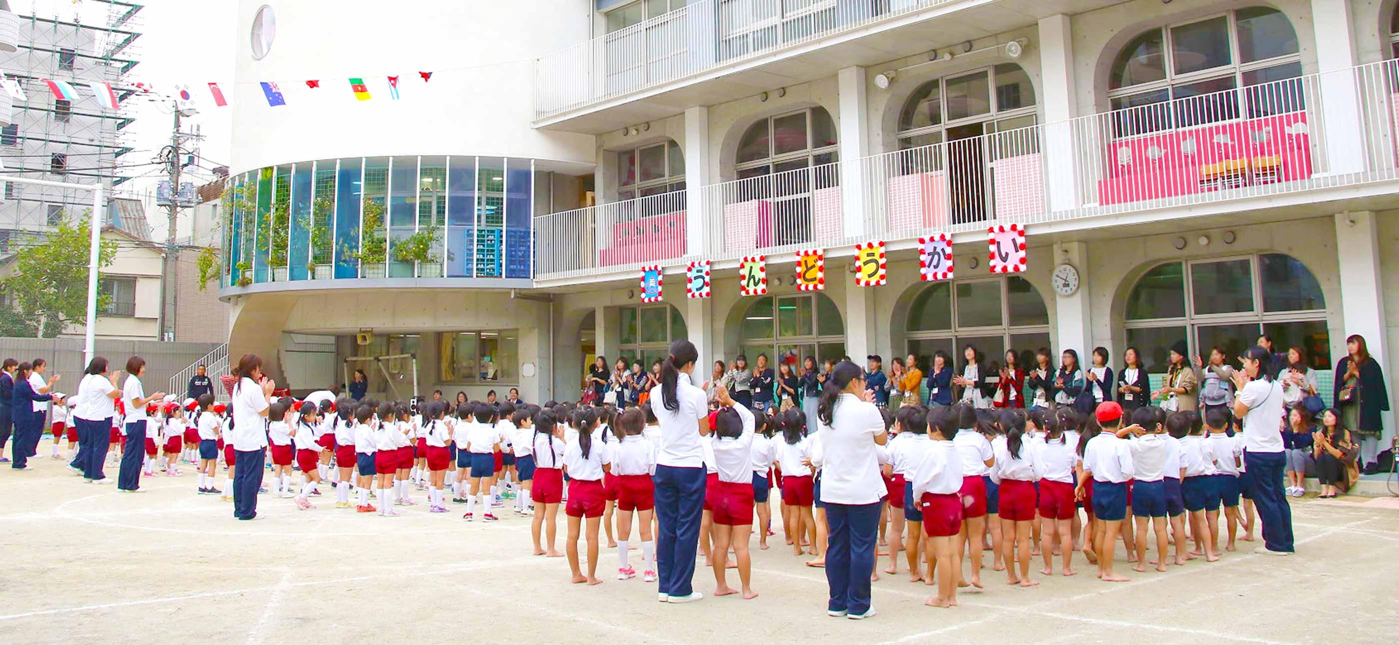 両国幼稚園
